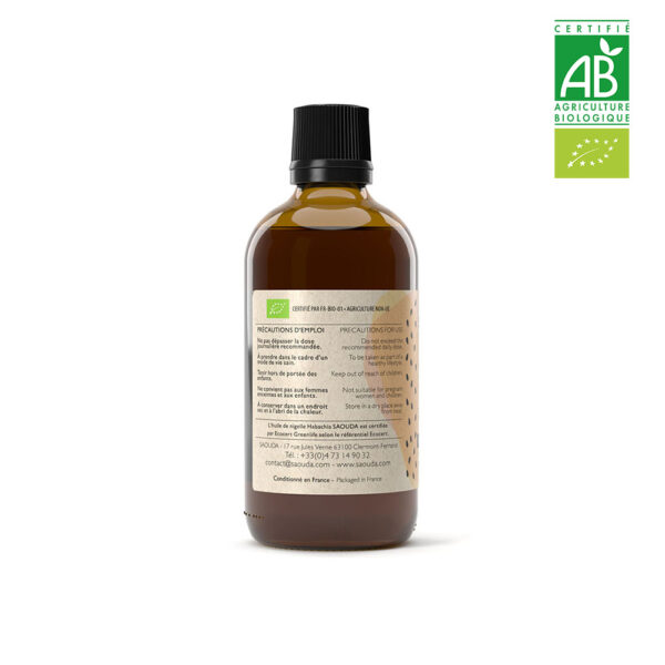 huile de nigelle habachia left
